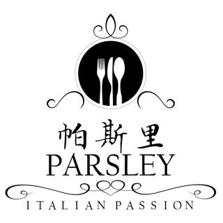 Parsley's Avatar