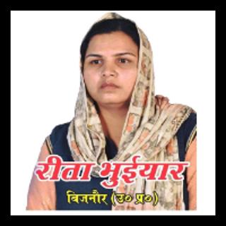 reeta bhuiyar's Avatar