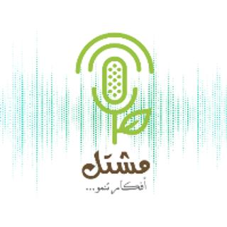 Mashtal Podcast's Avatar