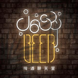 啤酒聊天室's Avatar
